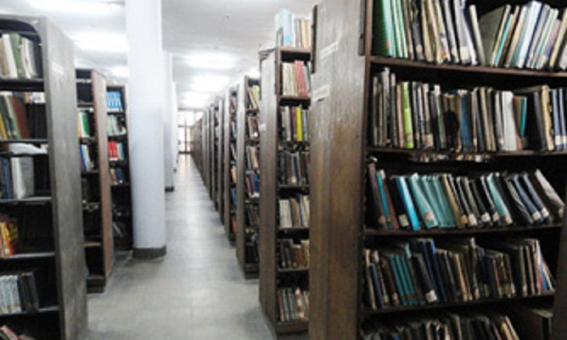 National Library Day being observed