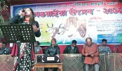'Bhaoyaiya Utsab' ends in Rangpur