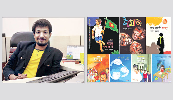 Palash Mahbub's 7 books at book fair