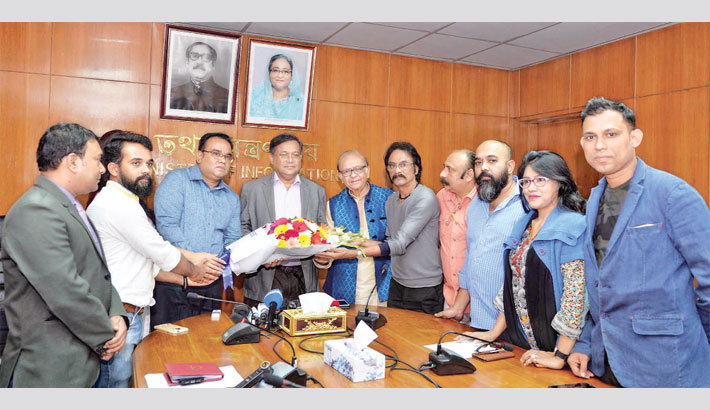 A delegation of Film Director's Guild meets Information Minister Dr Hasan Mahmud