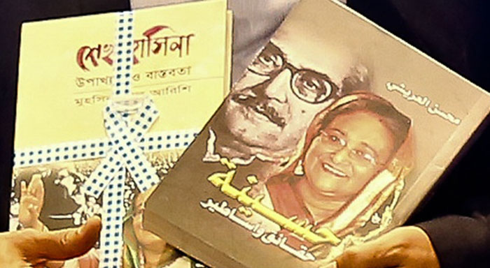 Book on Sheikh Hasina by Egyptian journalist at book fair