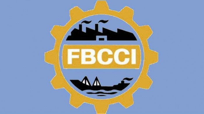 FBCCI Election will be held on 27 April