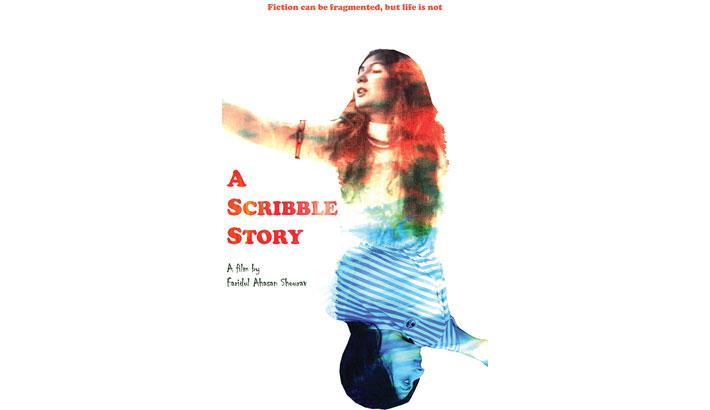 Bangladeshi short film wins award in Romania