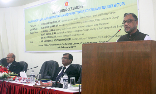 Work together to combat climate change impact: Shahab Uddin