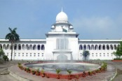 Another miscarriage of justice; High Court wants Farazi produced before it