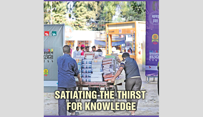 Satiating The Thirst For Knowledge