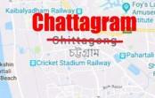 Auto-rickshaw driver hacked dead in Chattogram
