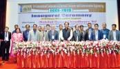 Mohibul urges students to develop IT skills