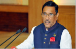 Govt has nothing to do with Khaleda's release: Quader