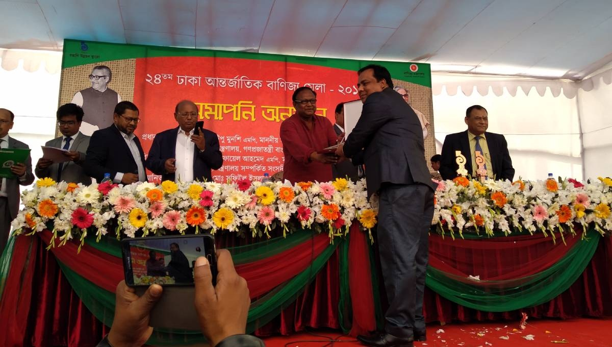 Commerce minister lauds successful completion of DITF-2019