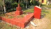Online campaign seeks recognition of 'first Shaheed Minar'