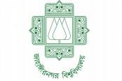 National Science Festival ends at Jahangirnagar University