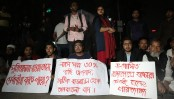 FF's descendants block Shahbagh demanding 30pc quota