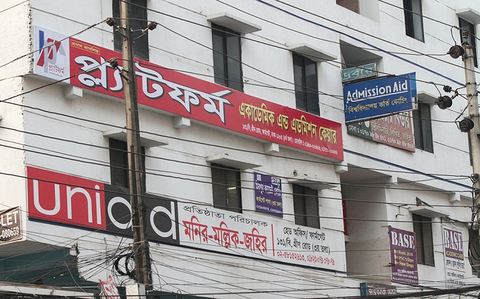 6 coaching centres sealed off in city