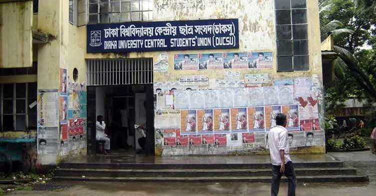 Dhaka University to declare poll schedule for Central Student Union Monday