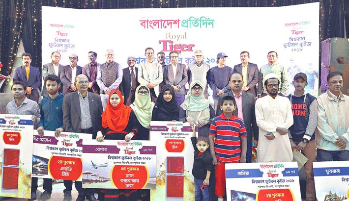 Bangladesh Pratidin-Royal Tiger WC Football Quiz draw held
