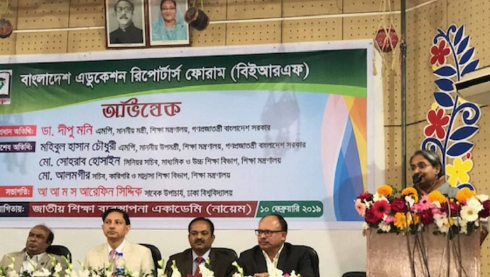 Government to take steps to improve standard of education: Minister