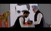 My Name is RaGa, film on Rahul Gandhi