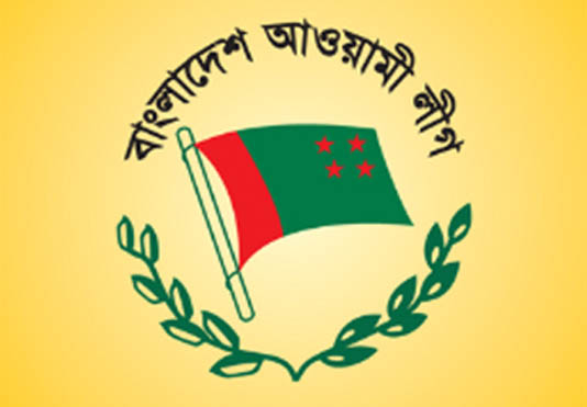 Awami League  submits list of candidates for reserved seats to Election Commission