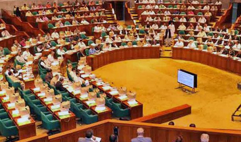 2 MPs demand probe into why pregnant UNO made OSD
