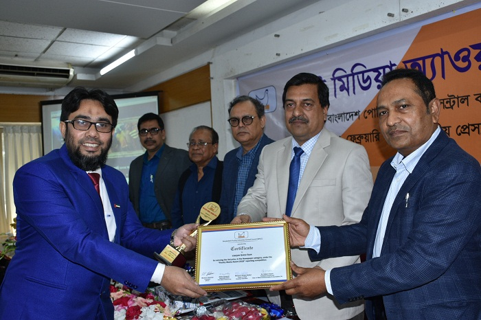 News Today journo wins Poultry Media Award