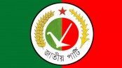 Jatiya Party submits nomination for reserved women seats