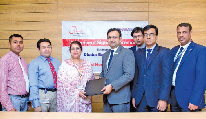 Dhaka Bank signs agreement with United Hospital
