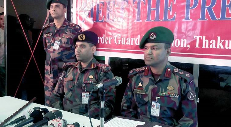 Body formed to probe Thakurgaon BGB firing