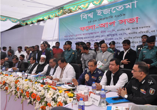 Biswa Ijtema begins Friday