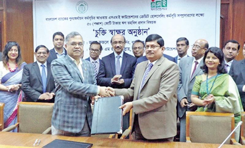 Bangladesh Bank to give SME Foundation Tk 500mn   2019-02-13