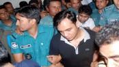 Shafat's bail on Banani rape case cancelled