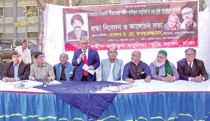 Dhaka University Vice Chancellor Md Akhtaruzzaman speaks