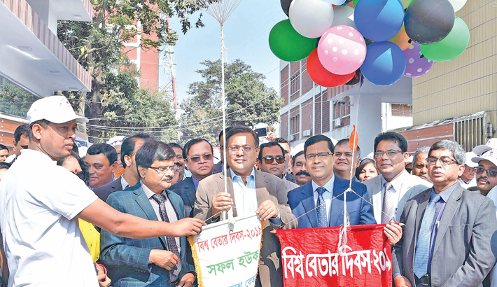 Betar Day observed