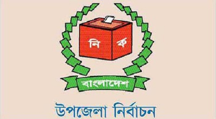 3rd phase upazila elections on Mar 24