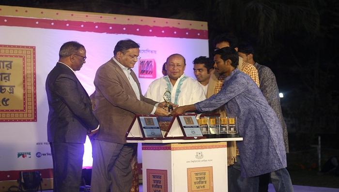 'Komola Rocket' wins Hiralal Sen Award