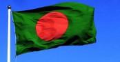 Flag hoisting procedure for Feb 21