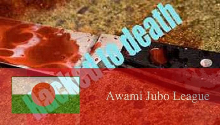 Jubo League leader stabbed dead in Natore