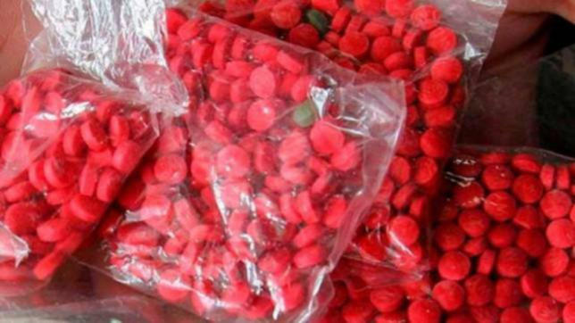 2 Rohingyas held with 14,000 Yaba pills in Cox's Bazar