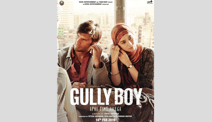 Gully Boy earns over  Rs 19 cr on first day