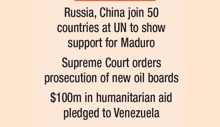 Venezuela slips deeper into power crisis