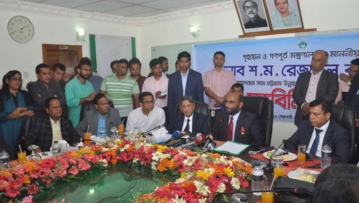 Chattogram received more development fund than Dhaka: Minister