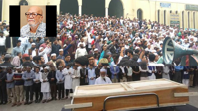 Al Mahmud's 2nd janaza held at Baitul Mukarram Mosque
