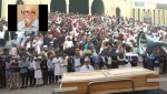 Al Mahmud's 2nd janaza held at Baitul Mukarram Mosque
