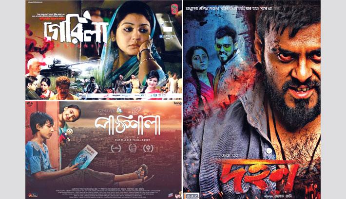 2nd Bangladesh Film Fest underway in Kolkata