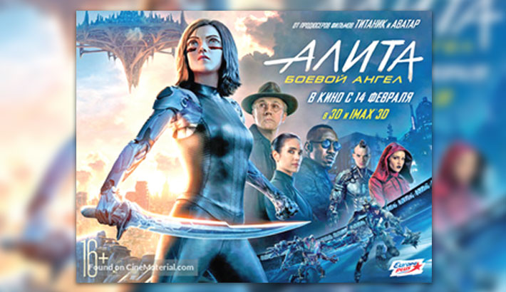 'Alita: Battle Angel' hits Star Cineplex, Blockbuster Cinemas