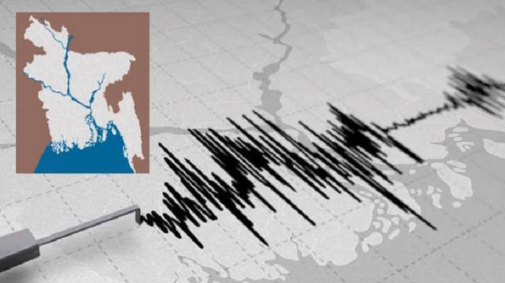 Mild tremor jolts parts of Bangladesh, India and Myanmar