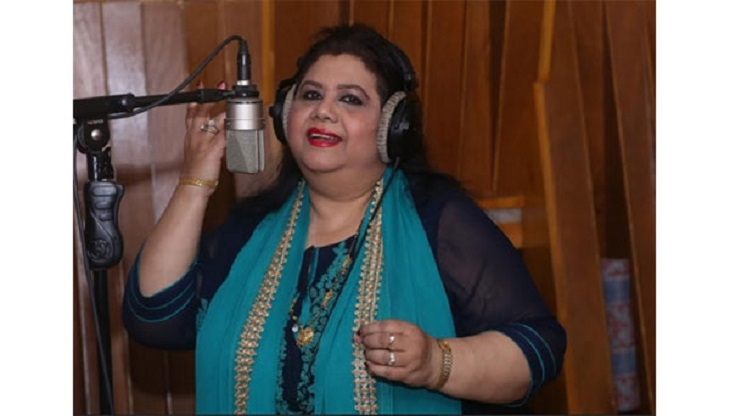 Runa Laila comes with new song