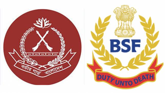 BGB-BSF border conference begins Sunday | 2019-02-17 ...