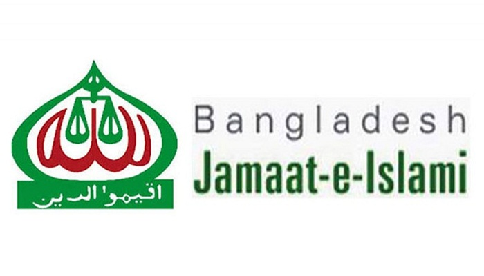 Hearing on Jamaat's appeal against scrapping registration soon: AG