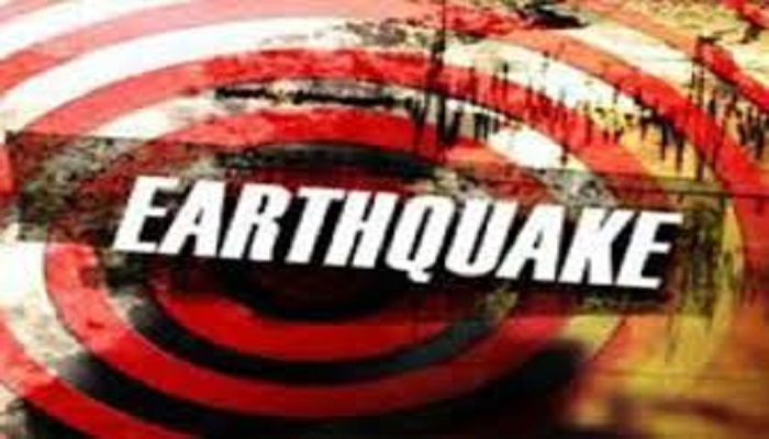 Mild earthquake jolts Chattogram